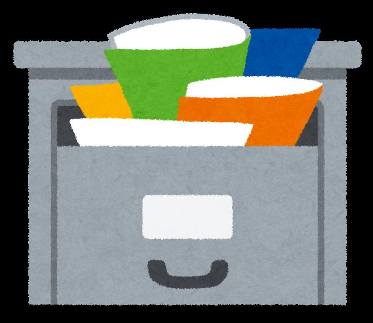 簡易書留の受け取りの郵便局での受取方法・家族でも可能か