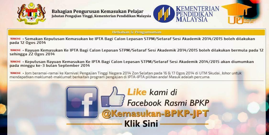 Semakan Keputusan Kemasukan ke IPTA Bagi Calon Lepasan STPM Setaraf Sesi Akademik 2014 2015