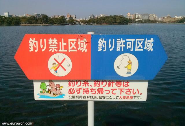 Carteles japoneses indicando dónde se puede y no se puede pescar