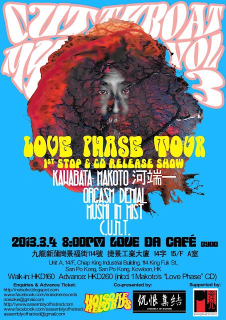 Cut My Throat Vol.3: Kawabata Makoto 河端一 & Love Phase Tour