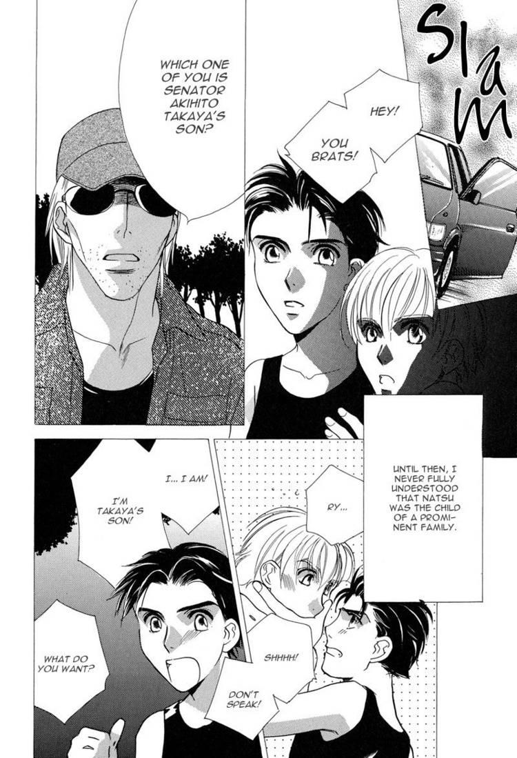 Ima wa Tooi Natsu ima wa tooi natsu (complete) page 104 at www.Mangago.me