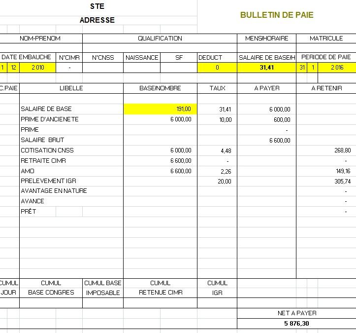 modele bulletin de salaire gratuit maroc