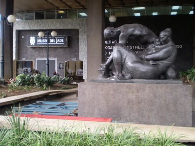 Museo del Jade - San José, Costa Rica