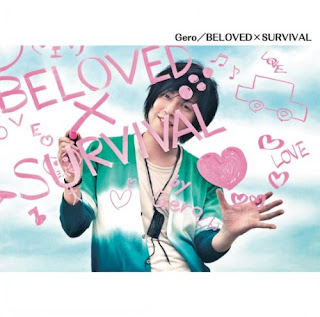 Gero - BELOVED X SURVIVAL 名もなき星~Silent Stars~