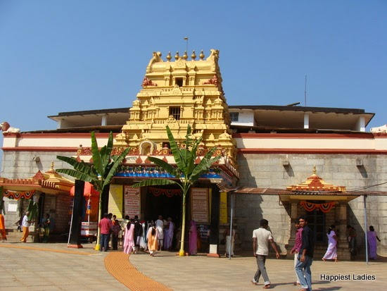 Sringeri Sharada Peetham Sharadamba Temple