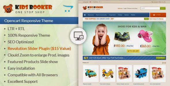 children store website template