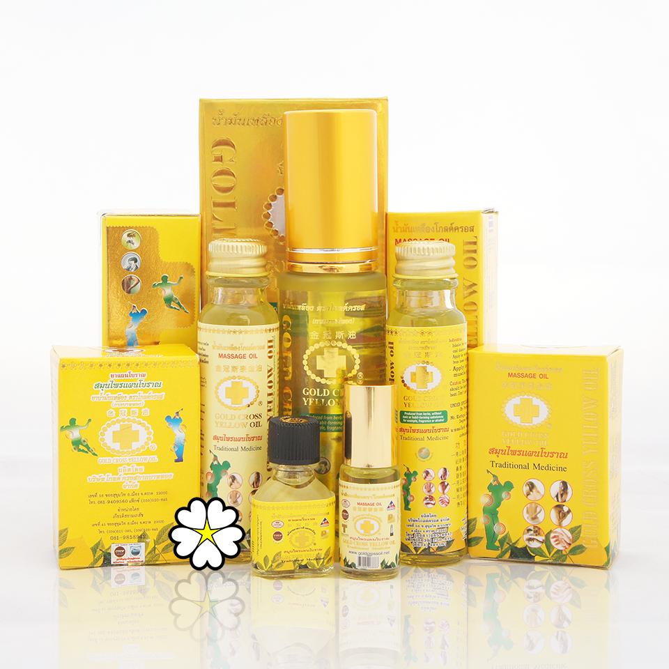 ขายส่ง น้ำมันเหลือง กากบาททอง โกลด์ครอส Gold Cross Yellow Oil ราคา พิเศษ