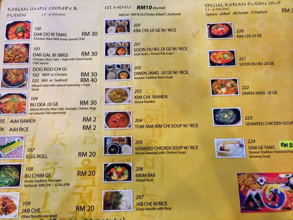 Kim bab korean food cafe 1borneo everyday food i love for Amber cuisine elderslie menu