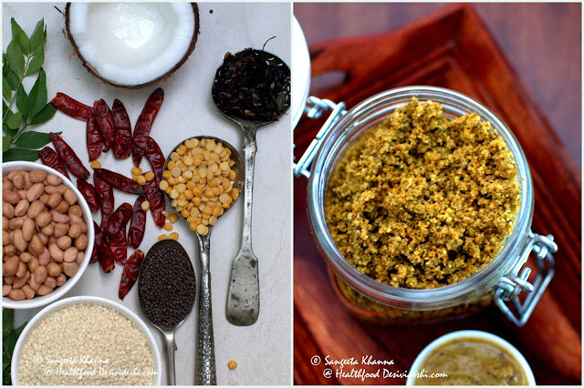 sesame-peanut-coconut and curry patta chutney to supplement everyday meals | a chutney to supplement nutrients everyday
