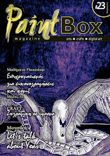 PAINTBOX MAGAZINE