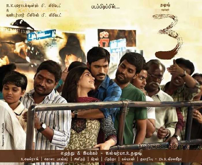 3 2012 Tamil Movie In Hindi Dubbed Download