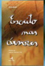 O meu primeiro livro 'a solo' editado