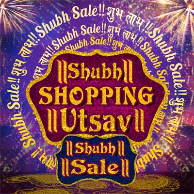 Diwali Promotion Shubh Shopping Utsaav Win One Hyundai