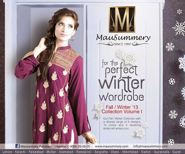 Mausummery Dresses For The Perfect Winter Wardrobe Fall Winter 2013-2014 Collection Volume 1