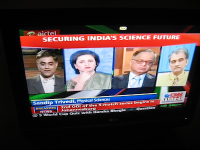 panelists with sagarika ghose