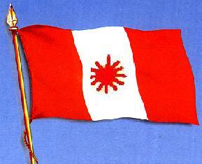 Tercera Bandera por Torre Tagle