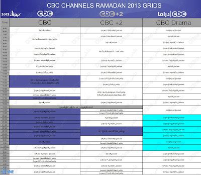 مواعيد عرض مسلسلات رمضان 2013 علي قنوات cbc