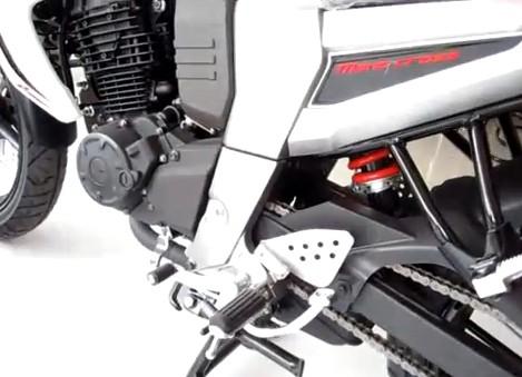 Yamaha Byson 2011 Yamaha Motor