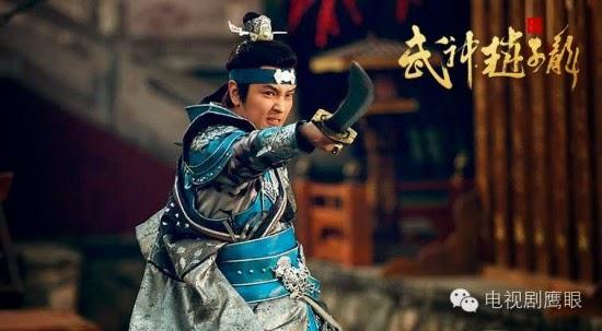 [Promocional]  Carteles del drama Chino 'God of War Zhao Yun' 5