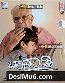 Baanadi 2014 Kannada Mp3 Songs Free Download