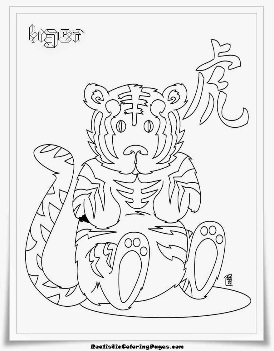 Zodiac animal coloring pages - Tiger Chinese Zodiac Animal Coloring Pages