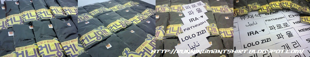 Running Man T-SHIRT  Malaysia Dont Walk Run Running Man