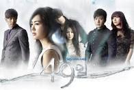 Download Lagu dan Lirik OST Drama Korea 49 Days