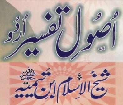 http://books.google.com.pk/books?id=WAWSAgAAQBAJ&lpg=PA1&pg=PA1#v=onepage&q&f=false