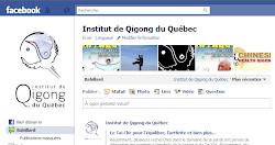 Suivez-nous sur Facebook!