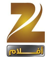 شعار قناة zee aflam