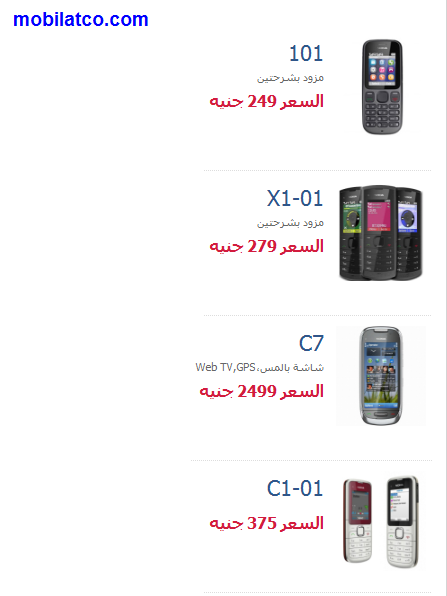 ����� �������� ����� �� ��� 2015 9.png