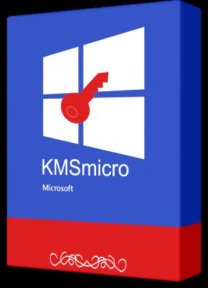 Download KMSmicro 5.0.0 Full Version Include Medicine