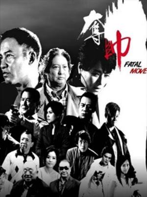 Huyết Chiến - Fatal Move (2008)