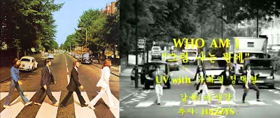 UV Who Am I Abbey Road