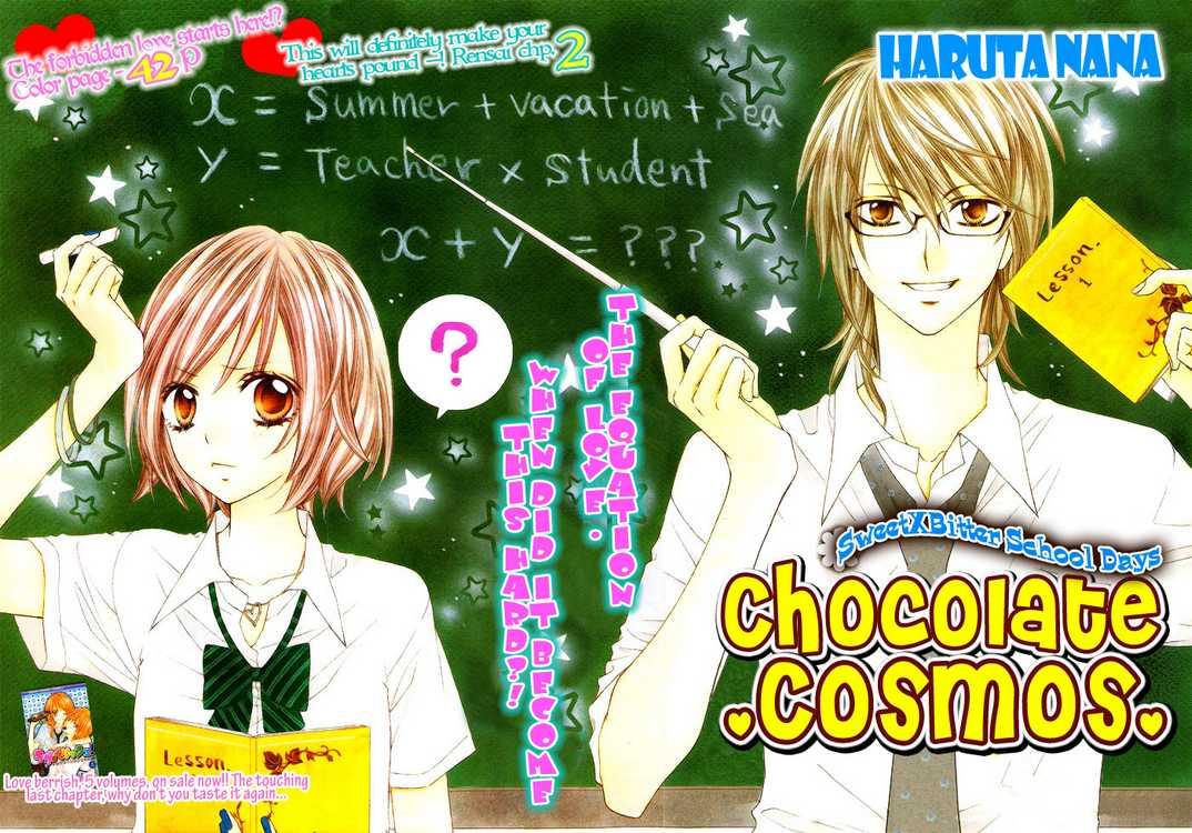 Resultado de imagen para chocolate cosmos manga
