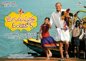 Dagudumoota dandakor movie wallpapers-thumbnail-4
