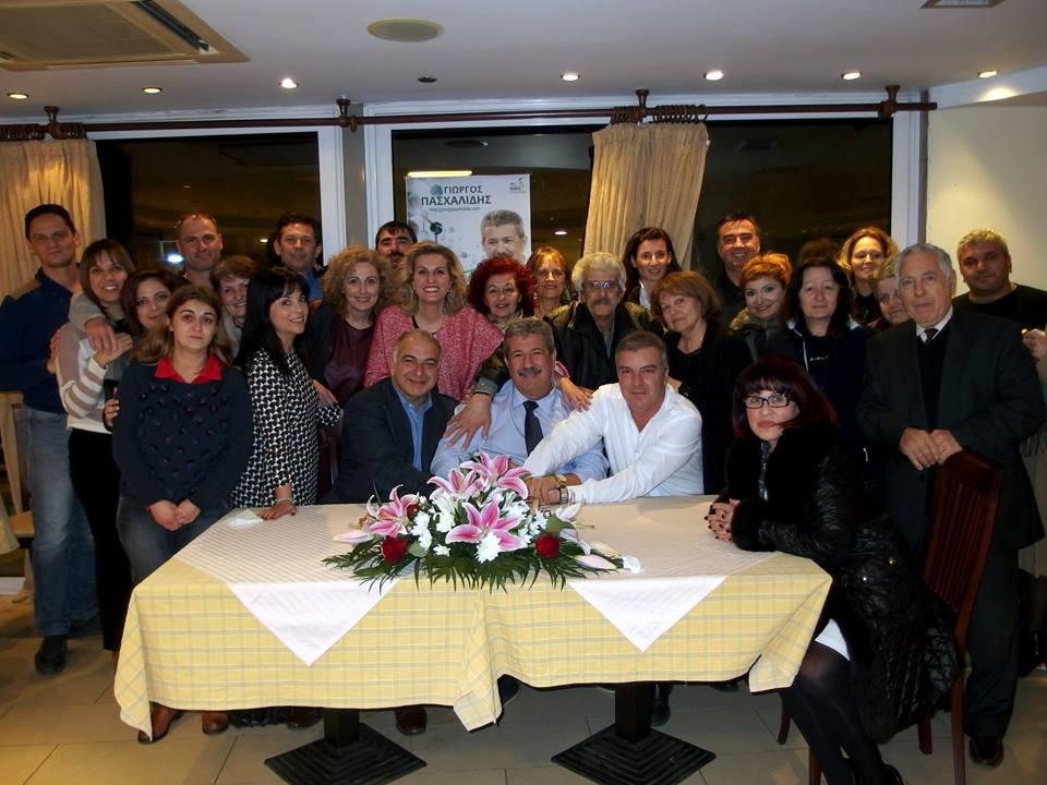 Γιώργος Πασχαλίδης Ομάδα Κομοτηνής