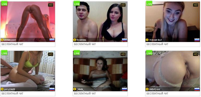 porno-videochat-s-inostrantsami