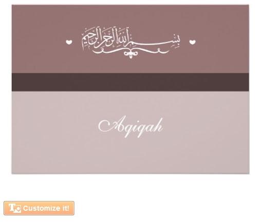 Arabic Invitation Cards as nice invitations ideas