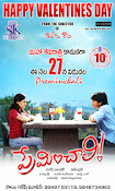 Valentines day preminchali movie wallpapers-thumbnail-4