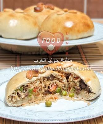 Levantine Ouzie Bundles صرر الأوزي الشامي