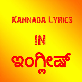 CLICK HERE for kannada lyrics