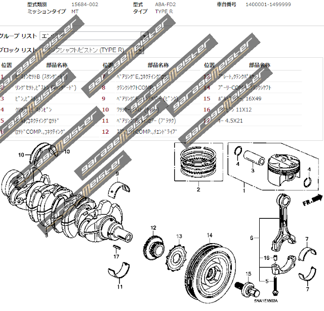 Twy Trading  Honda Civic Type R Fd2 Genuine Part Diagrams