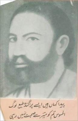meer, taqi, meer taqi, meer, classical urdu poetry, urdu poetry, میر، تقی، میر تقی میر، کلاسیکی اردو شاعری، اردو شاعری, ilm-e-arooz, taqtee,Mir Taqi Mir