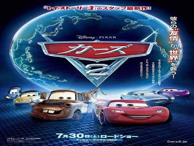 Car 2 Movie wallpapers photos images picture