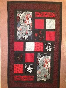 Mark's Japanese Quilt