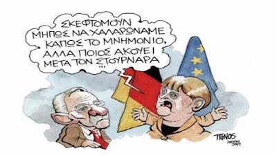 Γερμανικές εταιρίες αγοράζουν τα δάνειά μας... Με στόχο να τα εισπράξουν στο 100%!!!