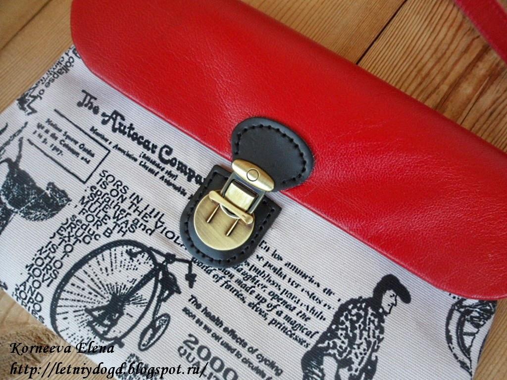 сумка - портфель с клапаном