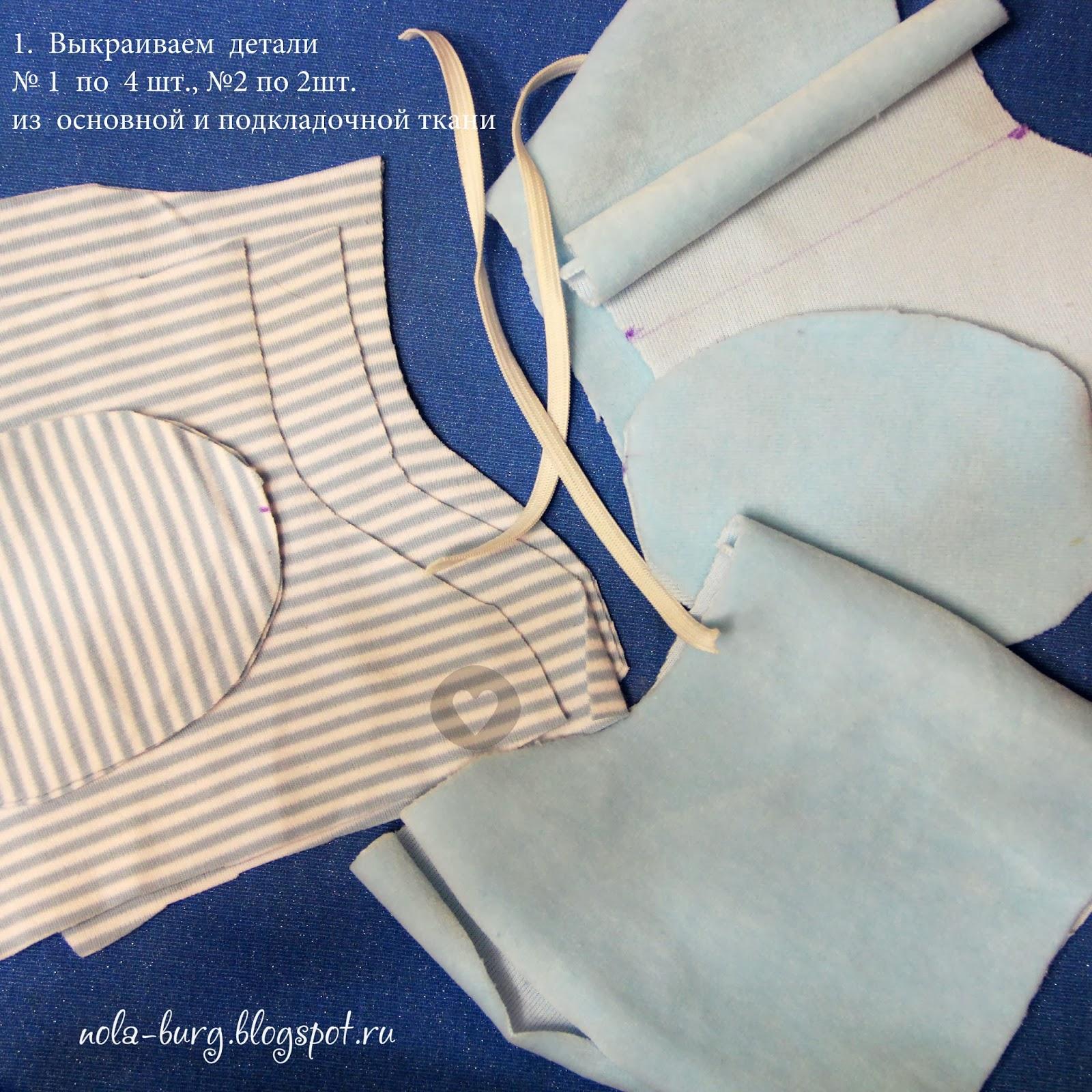 Как шить из ткани с пайетками, как пришивать, как украшать 50