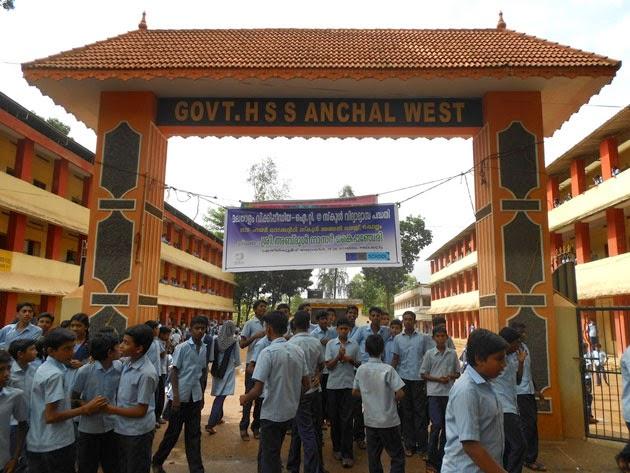 Govt School Anchal